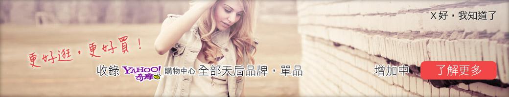 Intro_banner