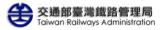 台鐵交通運輸優惠討論區